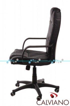 Fotel biurowy Dyrektor czarna skóra
