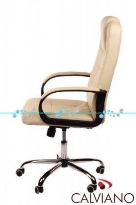 Fotel biurowy skóra beżowa Senator II